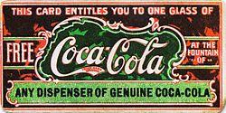 coke coupon